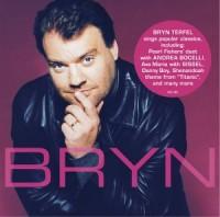 Bryn Terfell CD cover